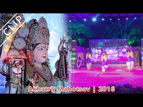 Jag Janani Adi Anadi Hai Adhya Shakti Maa   Akhatrij Mahotsav   2016