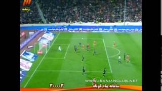 Esteghlal Vs. Persepolis (Week 15, IPL 2014/2015)