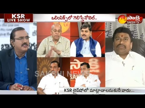 KSR Live Show: Chandrababu Reminds His Nobel Prize Announcement - 29th June 2017