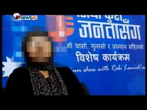 एउटा गुठीमा राजनितीक हस्तक्षेप    Sidha Kura Janta Sanga    FULL EPISODE 29