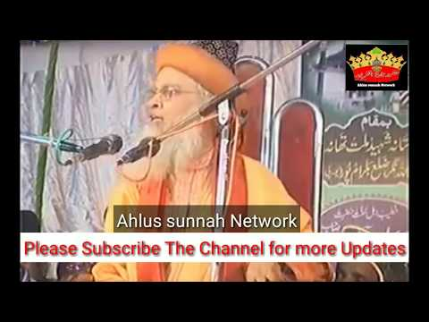 Aao Dekhe Karbala me Kya Hua    Hazrat Sayyed Hashmi Miyan    Ahlus sunnah network