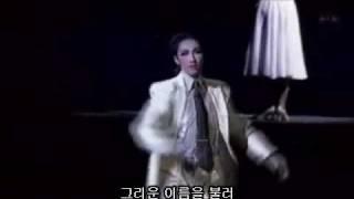 マリポサの花 BS hivision 한국어 자막본.