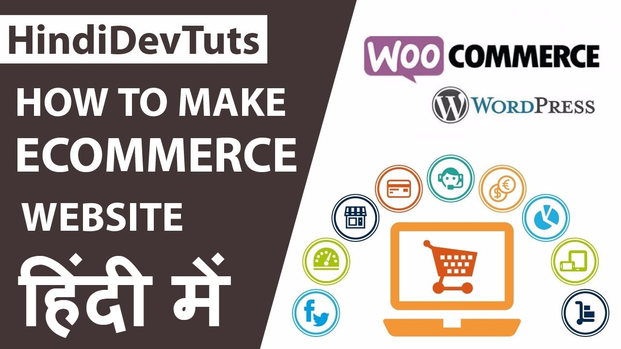 How to make ecommerce website using wordpress in hindi