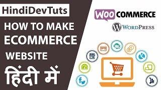 How to make Ecommerce website in hindi Part#01 | wordpress tutorials in hindi Ep#11