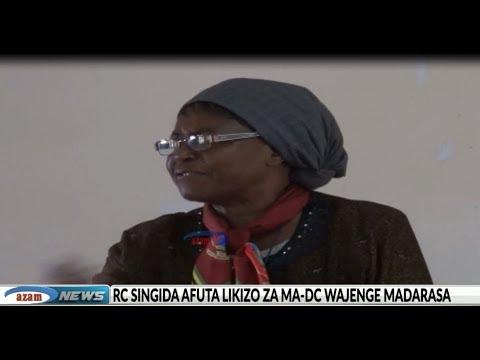 mkuu-wa-mkoa-singida-asitisha-likizo-za-wakuu-wa-wilaya