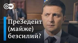 Зеленський без більшості в парламенті: один без Ради не воїн? | DW Ukrainian