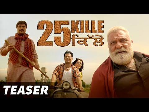 25 Kille| Official Teaser | Yograj Singh |...