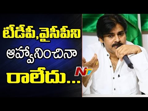 Pawan Kalyan Comments over Inviting TDP & YSRCP to JFC Meeting