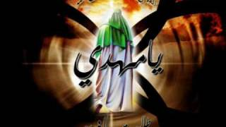 Jab Imam Ayengaye (Sibte Jaffer) Lyrics