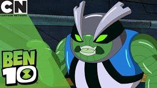 Ben 10 | Duplicating Slapback | Cartoon Network