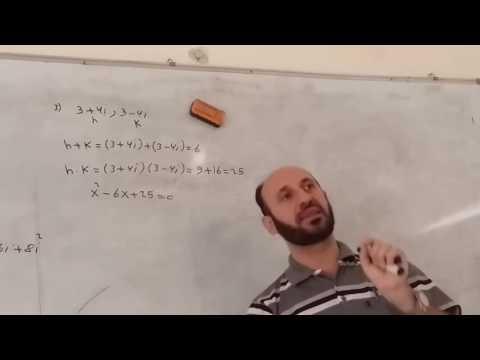 دورة الرياضيات : ايجاد المعادلة التربيعية اذا علم جذراها ج1 أ: قصي هاشم