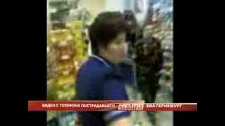 Разбил бутылку в магазине и получил компенсацию(, 2013-10-18T11:27:43.000Z)