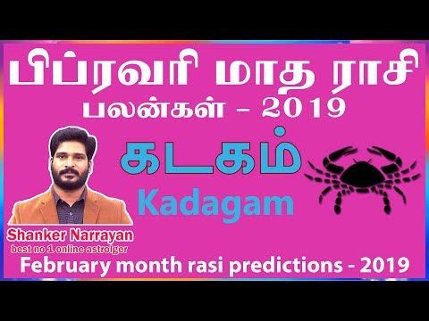 February month rasi palan 2019  kadagam