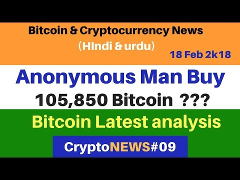 Crypto News #09  - Anonymous Cryptocurrency Trader Buys 100k Bitcoin - bitcoin technical analysis