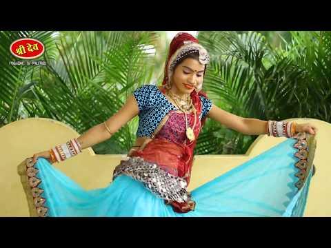 Rajasthani DJ Song 2018 - अर र र दिल धडकयो दिल्ली मे - आरती शर्मा के इस सांग ने सबकी छूटी कर दी - HD