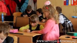 Первые результаты работы по методике В.И.Жохова № 6