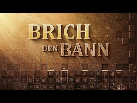 BRICH DEN BANN Christlicher Ganzer Film Deutsch (2018) HD - Der Weg ins Himmelreich
