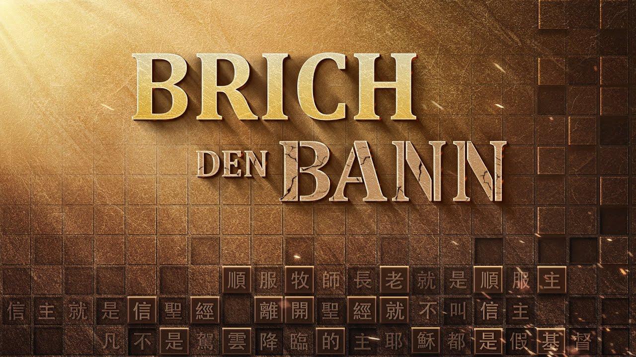 Ganzer christlicher Film | Brich den Bann