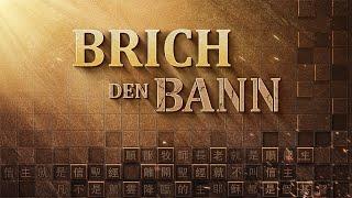 Ganzer christlicher Film auf Deutsch (2018) HD | Brich den Bann - Der Weg ins Himmelreich