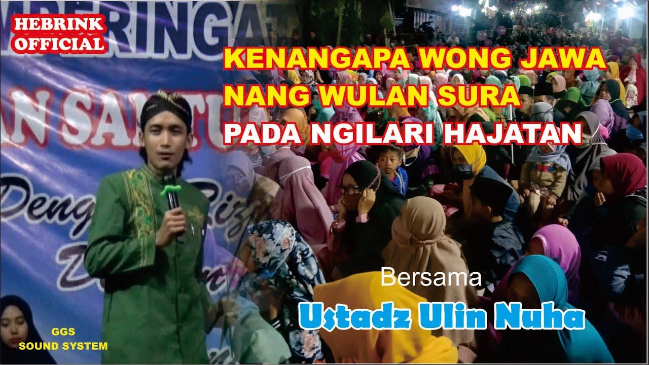 Download PENGAJIAN BERSAMA UST. ULIN NUHA