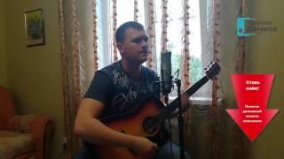 Скачать Песни под гитару в голове моей туманы Новая версия песни