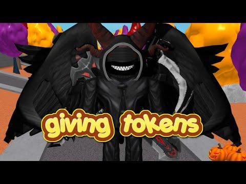 Gifting Tokens | SPTS