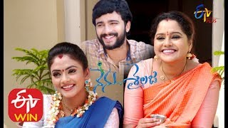 Nenu Sailaja | 10th December 2019  | Full Episode 195 |  ETV Plus