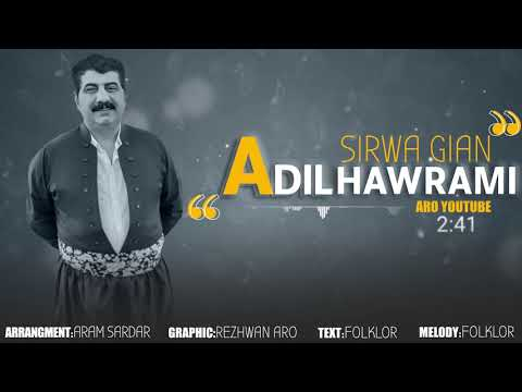 Adil Hawrami (Srwa Gian) - New - ARO