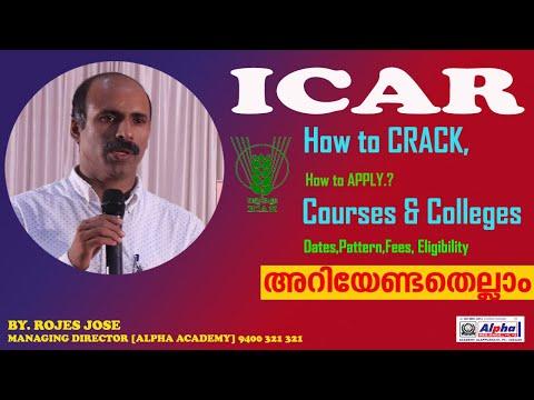 All About ICAR AIEEA Apln Form Motivation In Malayalam Rojes Jose Alpha Academy Alappuzha 9400321321