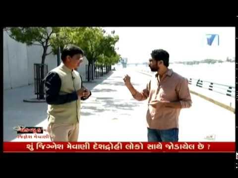 Jignesh Mevani Exclusive Interview with Devsi Barad on Chakravyuh | Vtv News