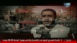 المصرى أفندى   موجة البرد .. شهادات البنك الأهلى