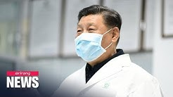 1,016 deaths and 42,600 confirmed cases of coronavirus in China