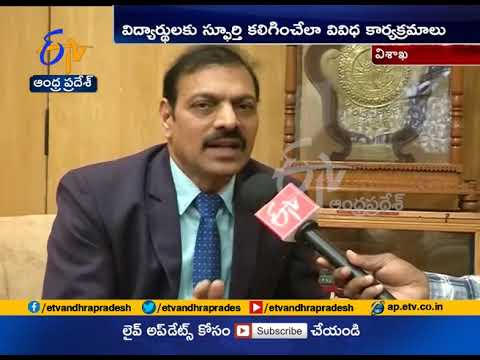 An Interview with AU VC Nageswara Rao | on Andhra University Aluminum Meet
