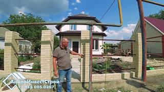 Строим дом в Анапе с нуля. Будет ли виден дом из космоса?