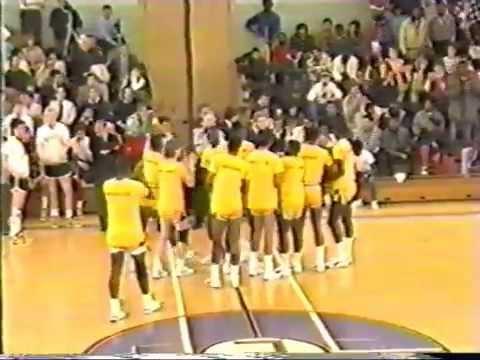 East v McQuaid 1987 (part 1 of 7)