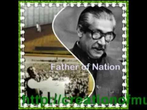 Bangabandhu on Pakistan Radio in 1970 election