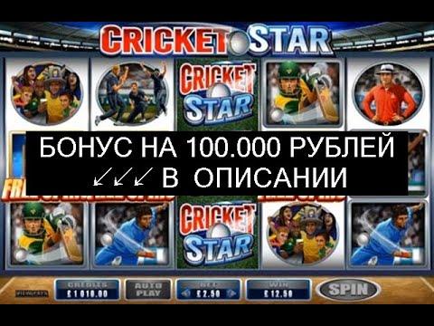 Хуяндекс казино вулкан платинум игровые автоматы беспланые игры интернет казино