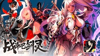 Blade & Soul Mobile - lvl 1~16 Gameplay - Android on PC - F2P - CN
