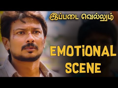 Ippadai Vellum - Emotional Scene |...