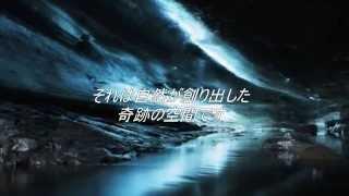 【死ぬまでに訪れたい世界の絶景100選】#001 青い氷の洞窟・スーパーブルー【アイスランド】