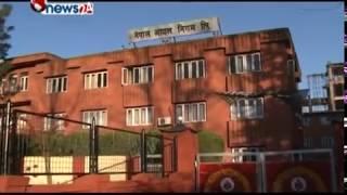 निगमको कदम आर्थिक र प्राविधिक रुपमा गलत भएको समितिको ठहर – NEWS24 TV