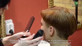 Стрижка коротких волос  шапочка