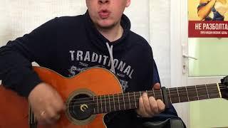 Loboda - Лети (OST «Гоголь. Вий») разбор аккордов на гитаре. Простые аккорды