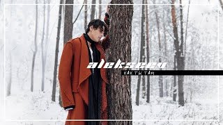 Download ALEKSEEV – Как ты там (official video) Mp3 and Videos