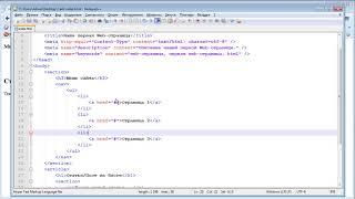 Организация контента на странице | Видеоуроки по HTML и CSS