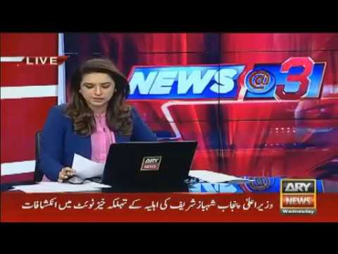 Tehmina Durrani Revealed About London Flats