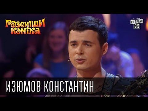 Lx24 - Когда ты рядом со мной ( Дьявол рядом с тобой ) Создатель Медведева Ирина