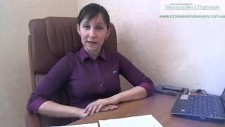 Адвокат Анастасия Москаленко Как заключить договор купли-продажи животного (собаки)