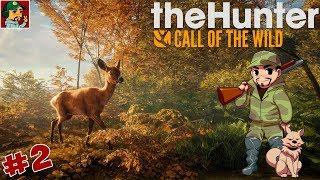 TheHunter: Call of the Wild - Не промахивается тот, у кого нет ружья
