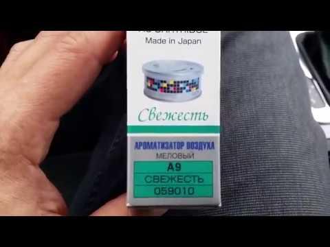 Ароматизатор Eikosha ЕКОША обзор, инструкция, распаковка
